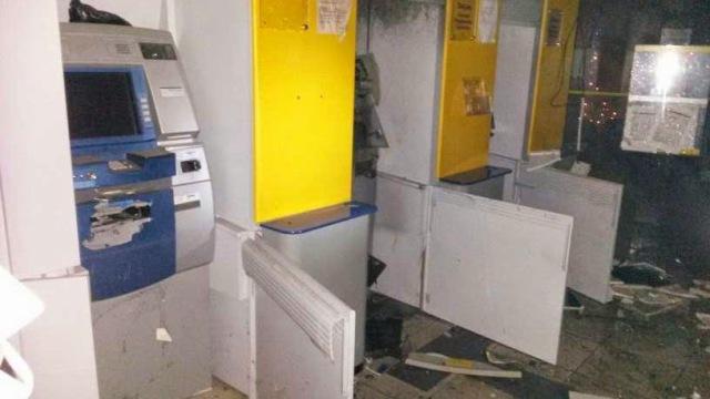 Caixas eletrônicos da Agência do BB de Cantanhede foram arrombados com explosivos