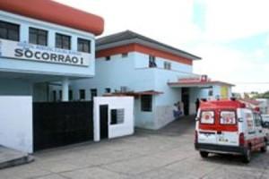 Socorrão I é o principal hospital de urgência e emergência do Maranhão