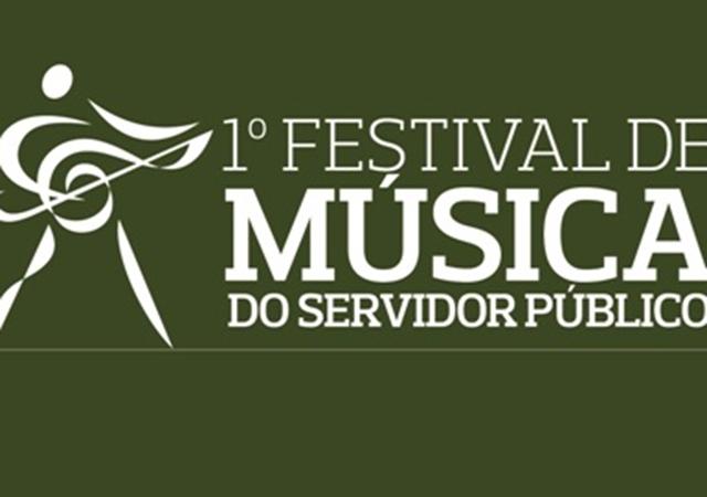 festival6401