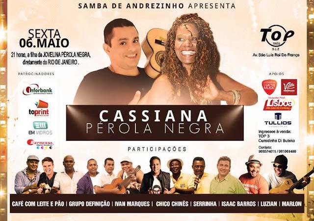 samba640