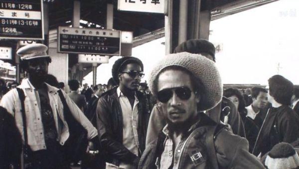 Bob Marley vira questão de vestibular em São Paulo! - Reggae Point