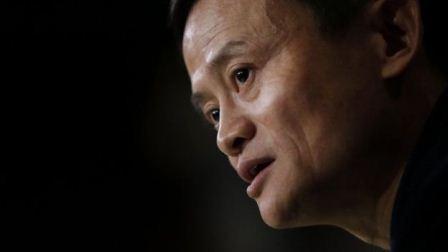 Foto 7 Jack Ma (Alibaba China)
